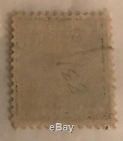 1908 Benjamin Franklin Stamp