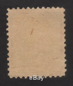 1921 US, 1c stamp, George Washington, Used Sc 544, Graded XF 95