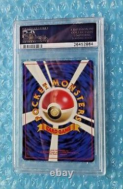 1997 Pokemon Japanese LILY PAD MEW Stamp Rally Promo #151 Non-Glossy PSA-9