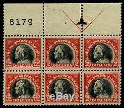 HERRICKSTAMP UNITED STATES Sc. # 523 Plate Block of 6 Mint NH