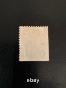 Timbre USA B. Franklin 1 cent (11) Imparfait et Oblitéré (RRR)