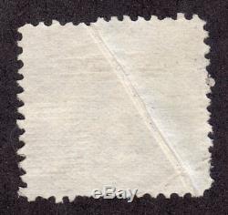 US # 114 (1869) 3c Used- Grade VG-EFOSplit grill withPreprinting Paper Fold RARE