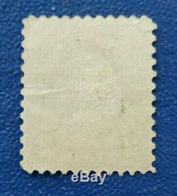 USA George Washington 2 Cent rar rot red rouge 1923 Stamp United States Postage