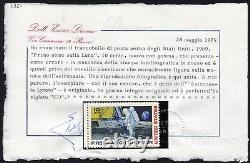 USA Mi. 990F II Unbek. Astronaut, Mondlandung, Abart selten, Attest (-,-)(88-18)